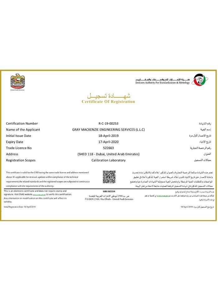 R-C-19-00253 Calibration Dept Certificate