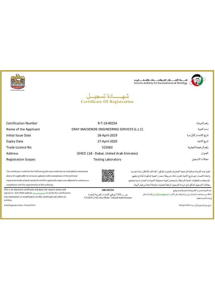 R-T-19-00254_Testing Certificate