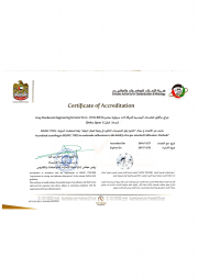 Accreditation Certificate NAL080